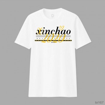 Xin chao 2020