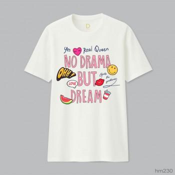No Drama But Dream