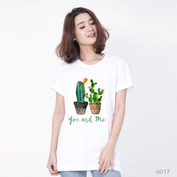 CACTUS: YOU & ME