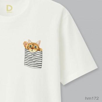 Pocket Cat