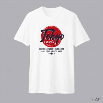 Tokyo Sun