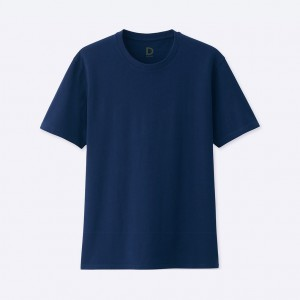 Unisex Basic T-shirt - Navy
